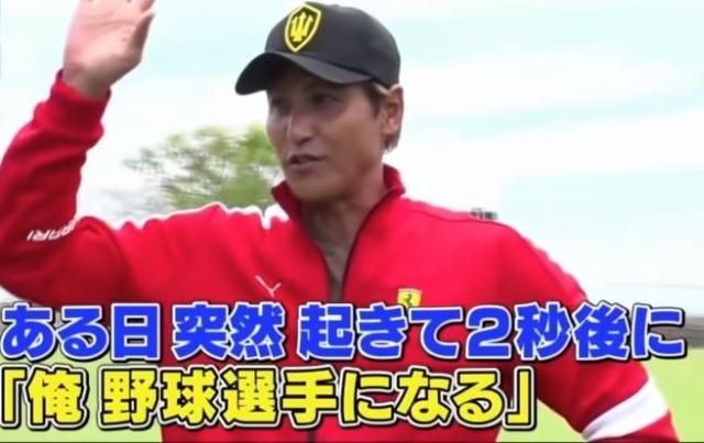 【新庄劇場再び】新庄剛志がプロ野球界に復帰するべき理由